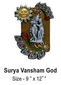 Surya Vansham God