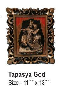 Tapasya God