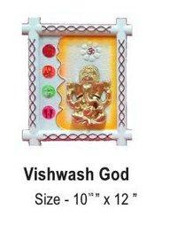 Vishwash God