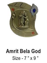 Amrit Bela God