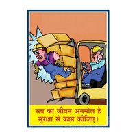 Material Handling Safety HSE 511
