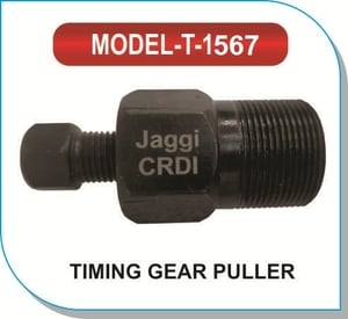 Timing Gear Puller