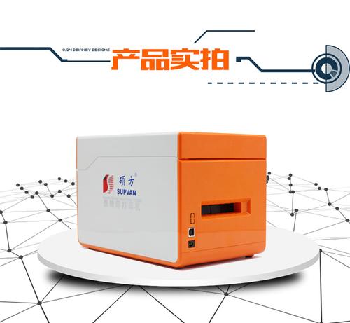 Semi-Automatic Heat Shrink Tube Printer