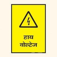 Warning Signs WS 04