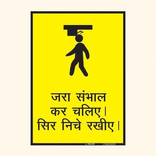 Warning Signs WS 27