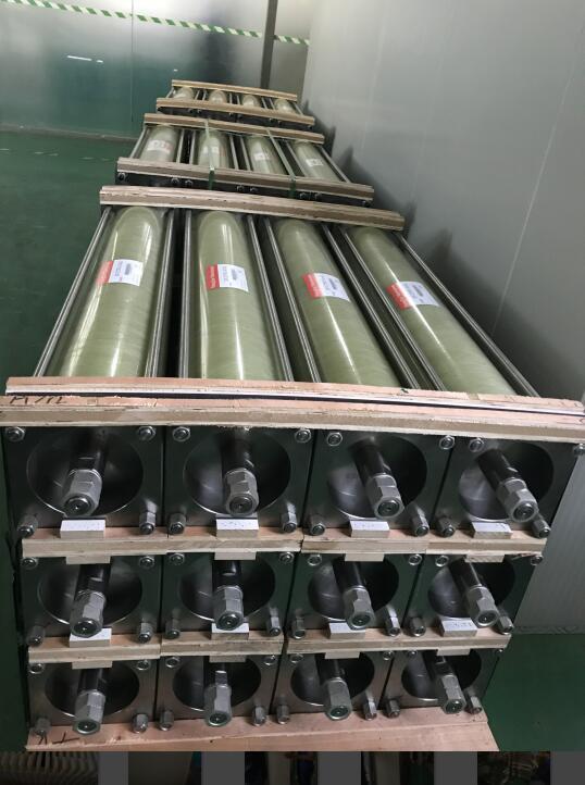 Disc Tube RO Membrane