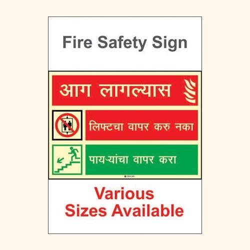 Fire Equipment Sign FS 22