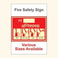 Fire Equipment Sign FS 23