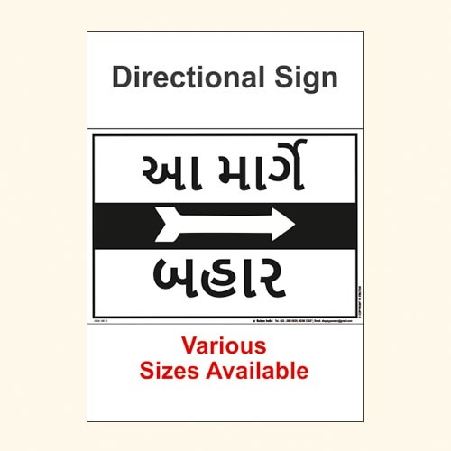 Supplementary Information Signs SIGN 1001