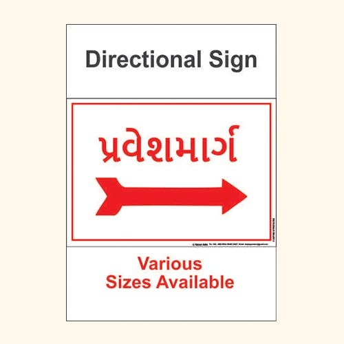 Supplementary Information Signs SIGN 1003