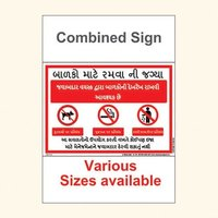 Combine Sign SIGN 1083