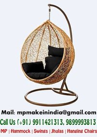 Wicker Swing