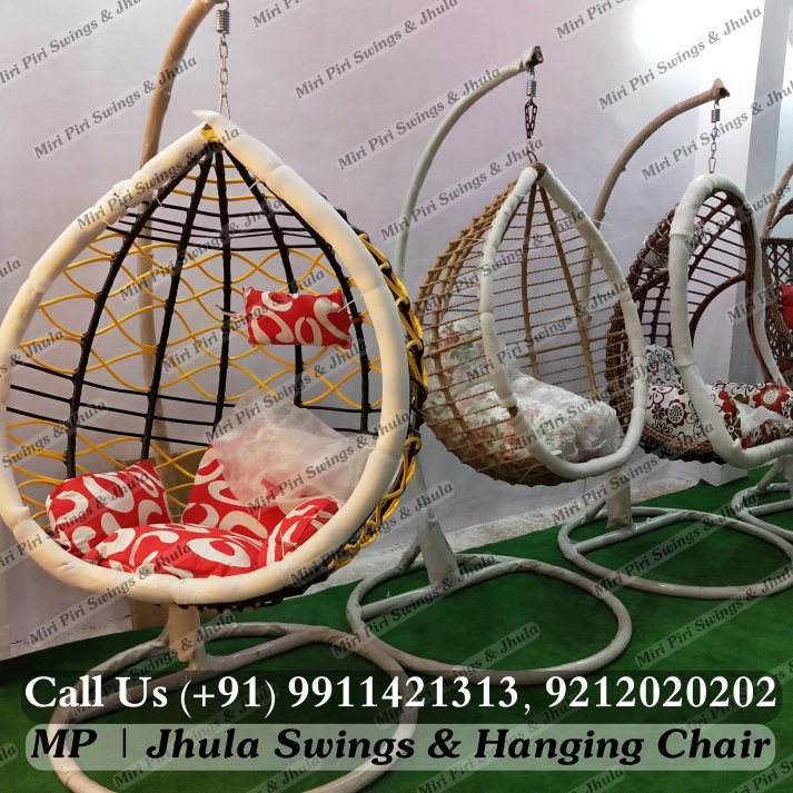 Decorative Garden Swing