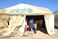 Unicef Relief Tent