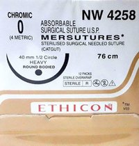 Ethicon Sterilised Surgical Gut Chromic (NW4258)