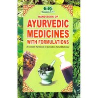 Book of ayurvedic medicines with formulations
