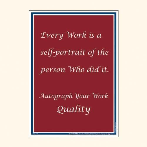 Words of Wisdom MGT 67