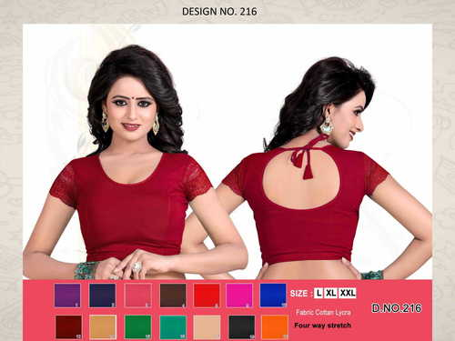 COTTON LYCRA WITH SHORT NET SLEEVE