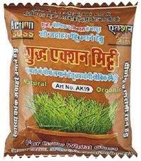 Sand For Grow-Grass