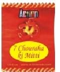 7 Chouraha ki MItthi