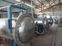 Biodiesel Plant 30 TPD