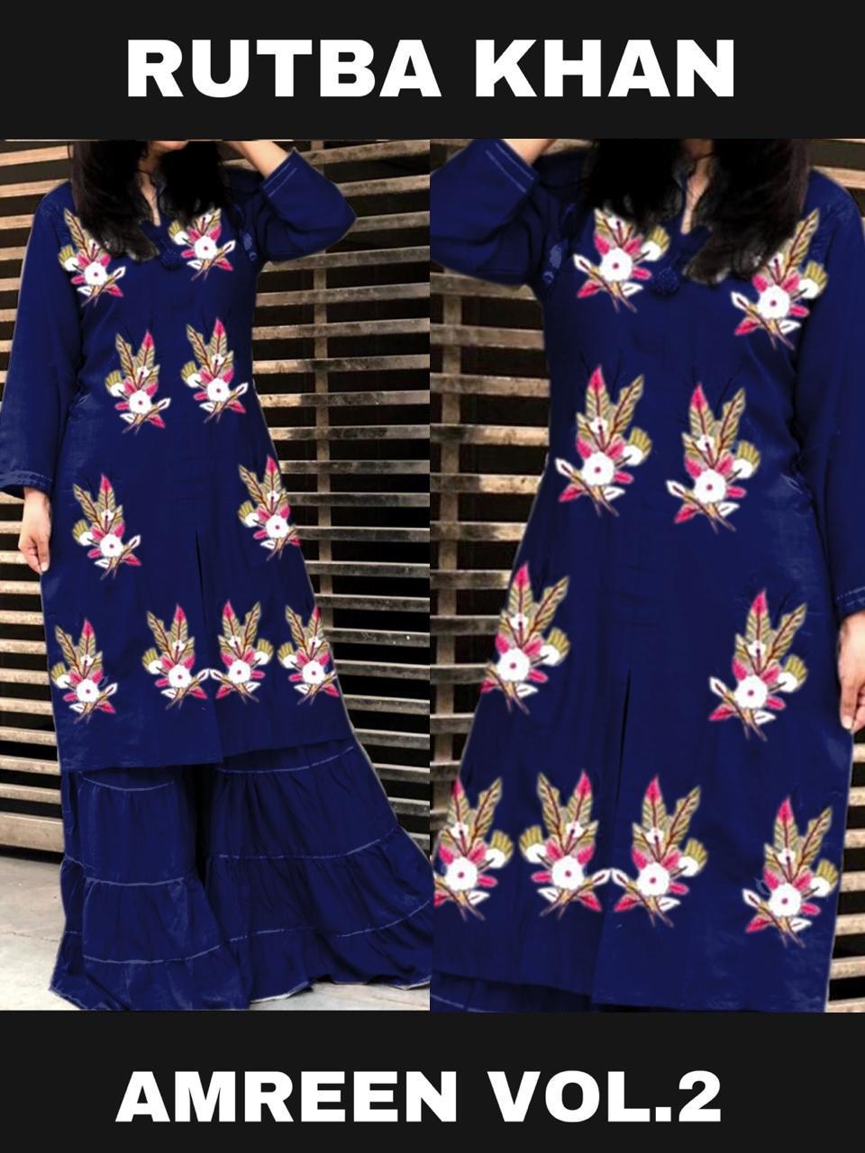 Designer Sharara Plazzo Salwar Suit