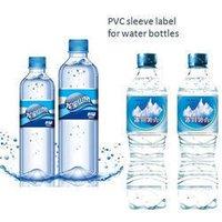 Water Bottle Sticker