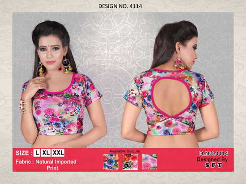 NATURAL IMPORTED PRINT