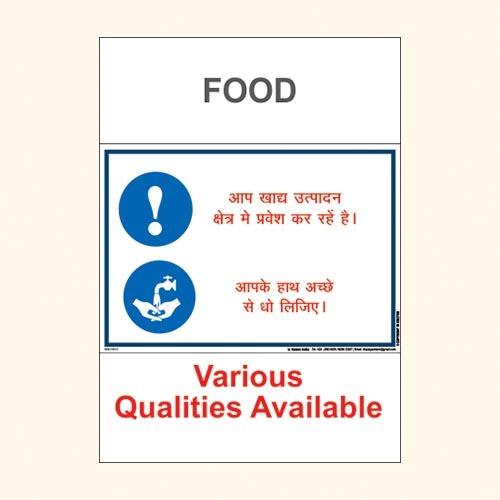 Food FS 76