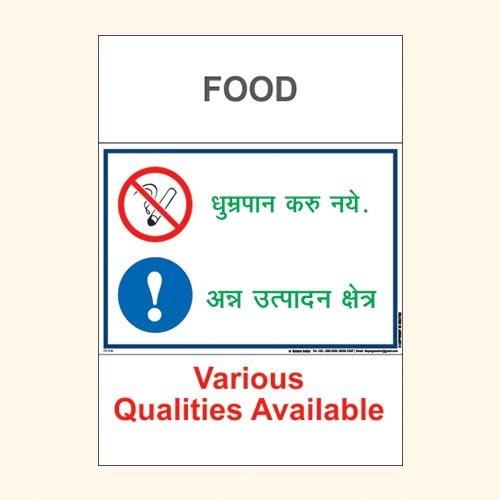 Food FS 78