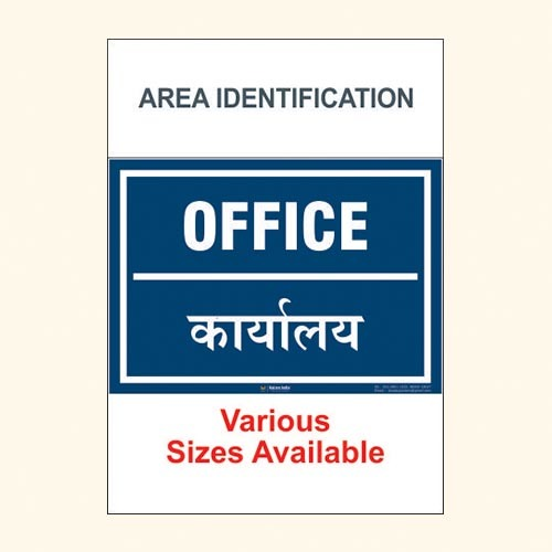 Area Identification Boards 78