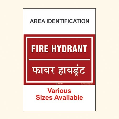 Area Identification Boards 132