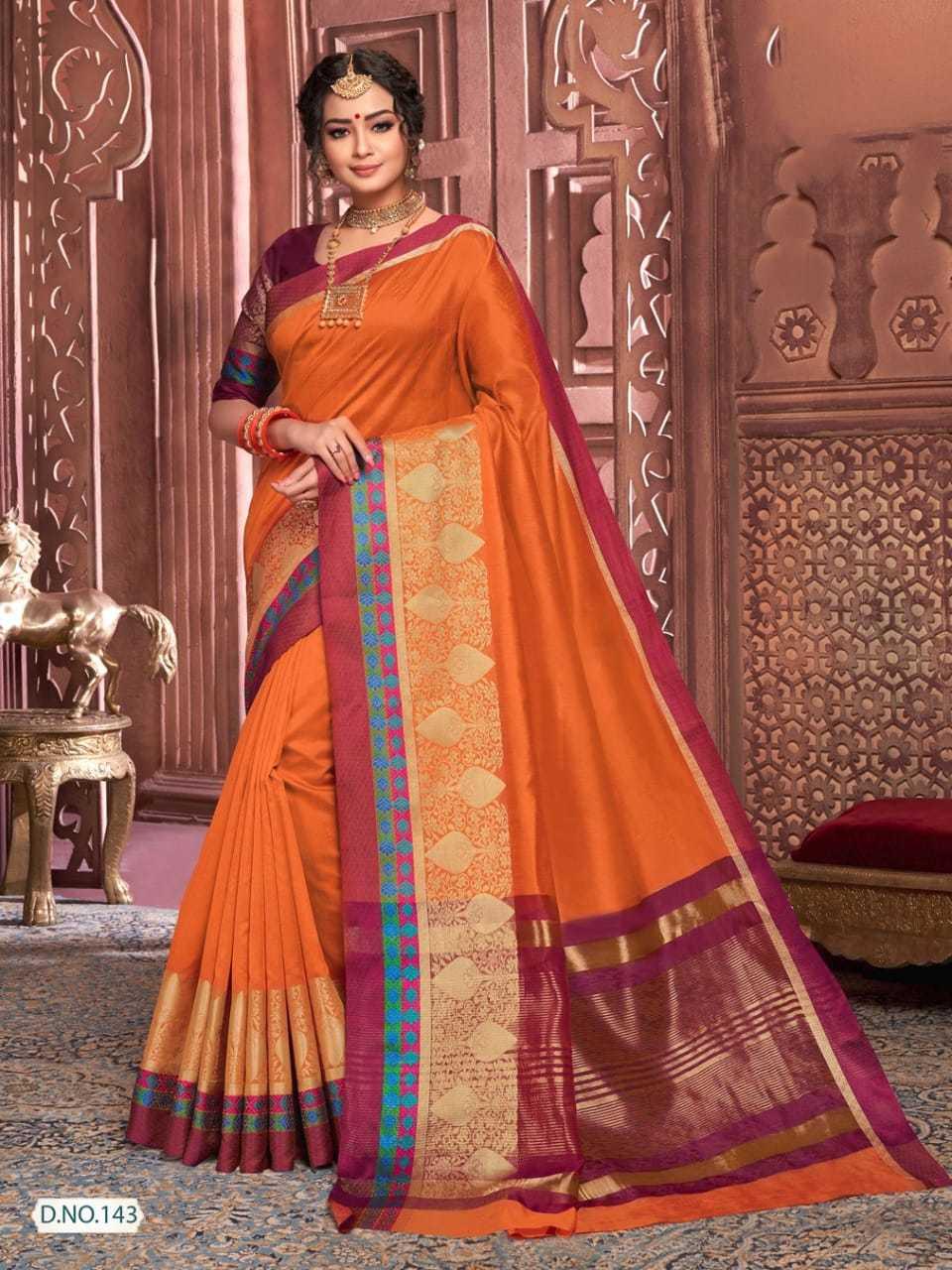 Bridal Saree Designer Cotton Silk Saree