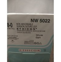 Ethicon - Mersilk ( Black Braided Silk With Needle Suture )(Nw5022)