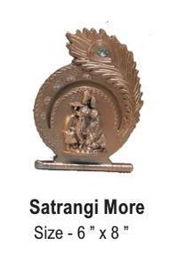 Satrangi More