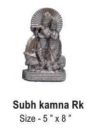 Shubh Kamna