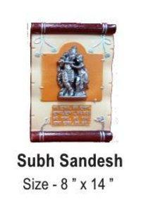 Shubh Sandesh