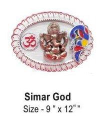 Simar God
