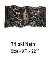 Triloki Nath