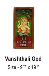 Vanshthali God