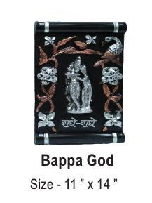 Bappa God