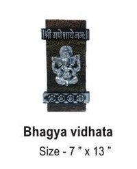 Bhagya Vidhata