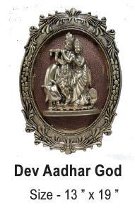 Dev Aadhar God