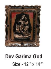 Dev Garima God