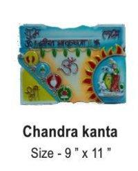 Chandra Kanta