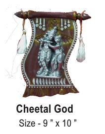 Cheetal God