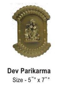 Dev Parikarma