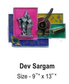 Dev Sargam