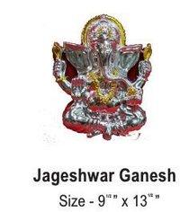 Jageshwar Ganesh