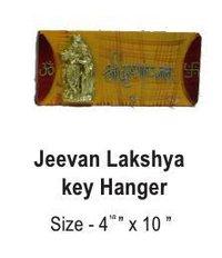 Jeevan Lakshya Key Hanger